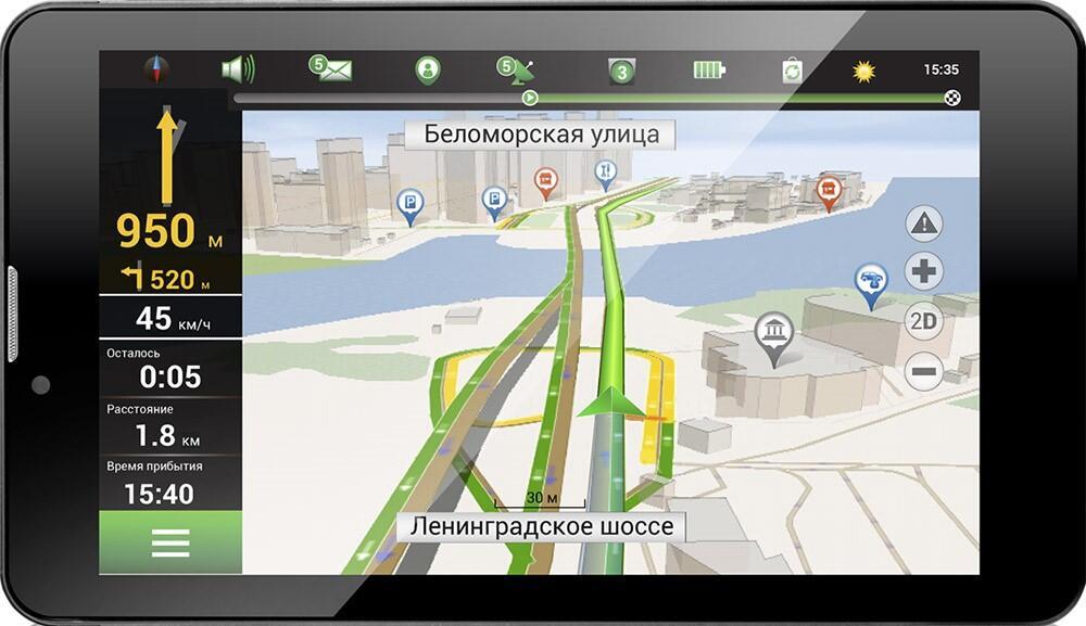 Бесплатный gps навигатор андроид