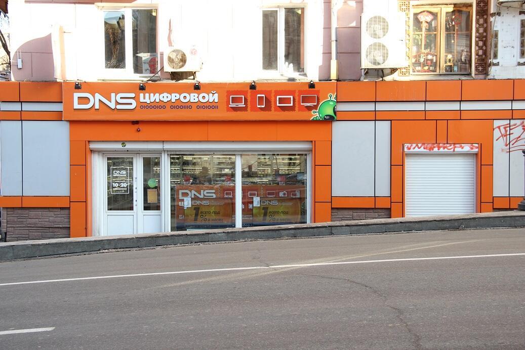 магазин семеновская пряжа на семеновской часы работы
