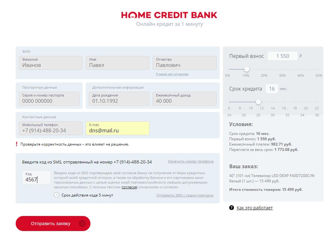 лучших кредитов без справки о доходах и поручителей