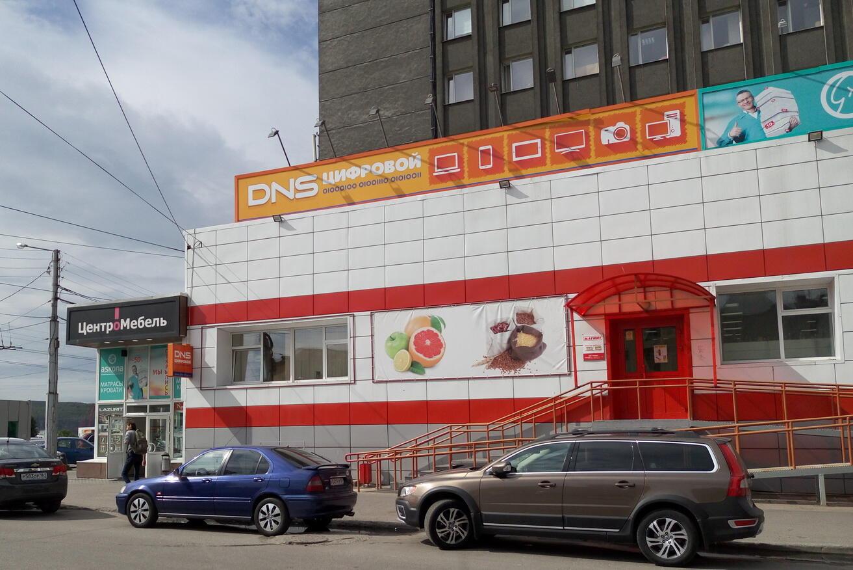 Туфли до 1000 рублей купить