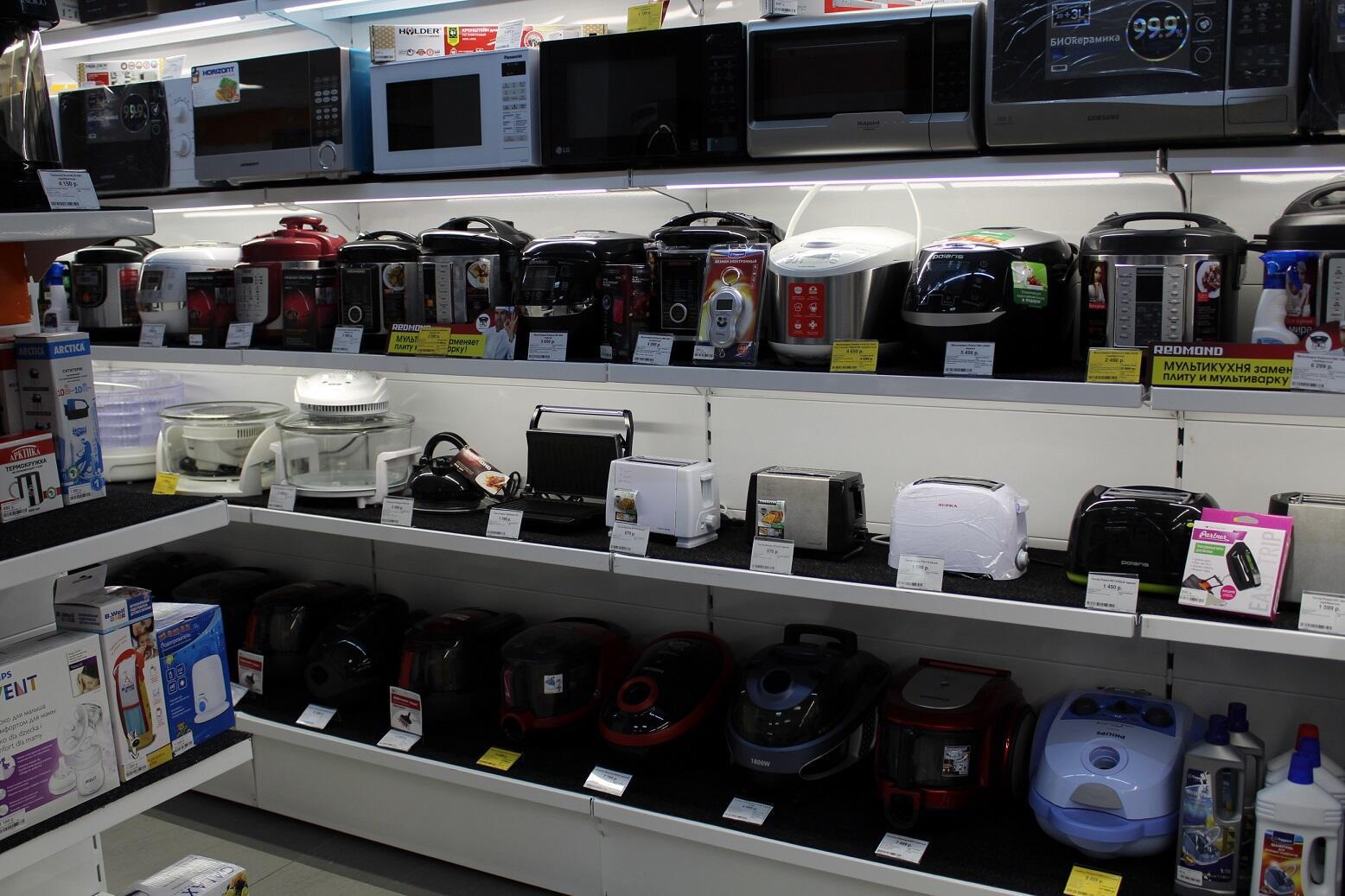 Сайт магазина эролайф фото 428-922