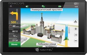 драйвер для Navitel A700 скачать бесплатно - фото 10