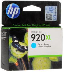 Картридж струйный HP 920XL (CD972AE)