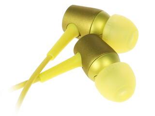 Наушники Sony h.ear in MDREX750BT
