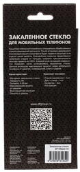 "5.5"" Защитное стекло для смартфона HTC One E9+"