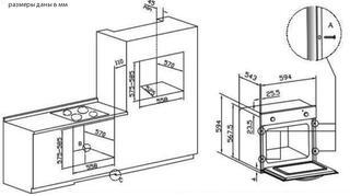 Газовый духовой шкаф Whirlpool AKP 807/WH
