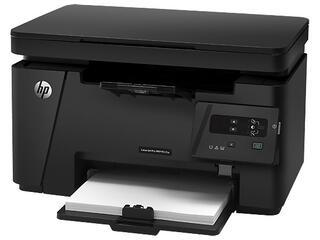 МФУ лазерное HP LaserJet Pro M125a