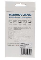 """5.5"""" Защитное стекло для смартфона HTC Desire 830"""