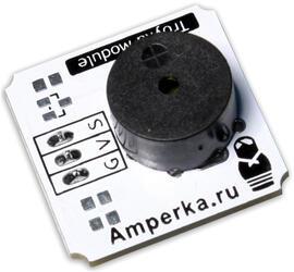 Зуммер Troyka-модуль AMP-B008