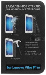 "5"" Защитное стекло для смартфона Lenovo Vibe P1 mini"