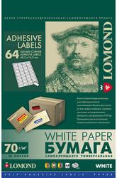 Самоклеящаяся бумага Lomond 2100205