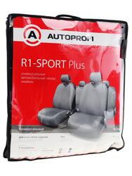 Чехлы на сиденье AUTOPROFI R-1 SPORT PLUS R-902P серый