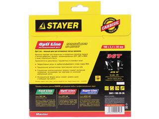 Диск пильный STAYER 3681-190-30-36
