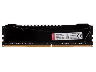 Оперативная память Kingston HyperX Savage Black [HX424C12SB2/4] 4 ГБ