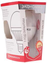 Лампа светодиодная Экономка LED 7W GL E1430