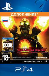 Услуга по предоставлению доступа для PS4 DOOM - Season Pass