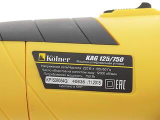 Углошлифовальная машина Kolner KAG 125/750