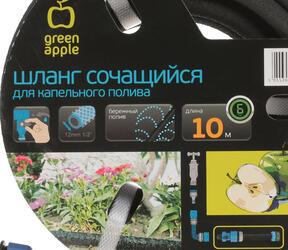 Шланг поливочный Green Apple GWSH8-027