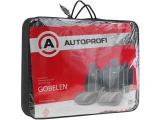 Чехлы на сиденья AUTOPROFI GOBELEN GOB-1105