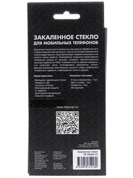 Защитное стекло для смартфона Asus Zenfone MAX (ZC550KL)