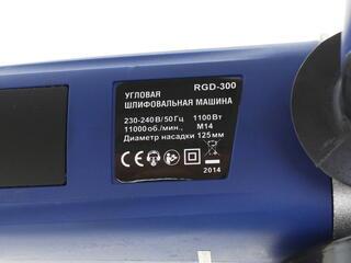 Углошлифовальная машина Rolsen RGD-300