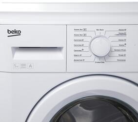 Стиральная машина Beko ELB 57001 M