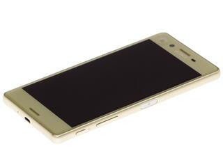"5"" Смартфон Sony XPERIA X 32 ГБ золотистый"