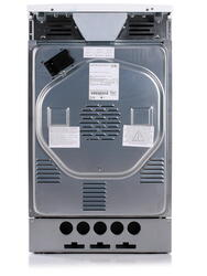 Электрическая плита Hansa FCIW 53200 белый