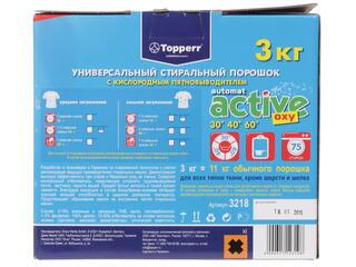Концентрат порошка Topperr 3218