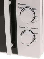 Микроволновая печь Horizont 20MW700-1478BIW белый