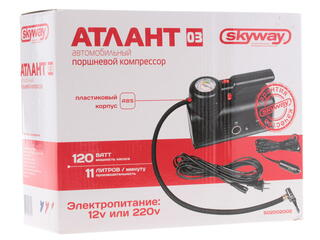 Компрессор для шин SKYWAY Атлант-03