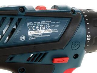 Шуруповерт Bosch GSR 14.4-2-LI Plus