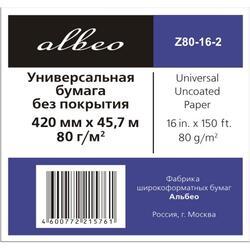 Бумага для широкоформатной печати ALBEO Z80-16-420