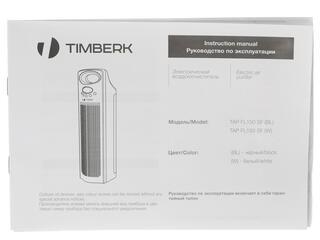 Очиститель воздуха Timberk TAP FL150 SF белый
