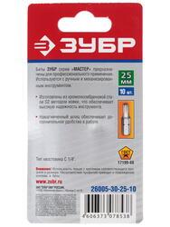 Набор бит ЗУБР 26005-30-25-10
