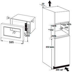 Встраиваемая микроволновая печь Samsung FG87SSTR/BWT черный