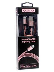 Кабель Qumo USB - Lightning 8-pin золотистый