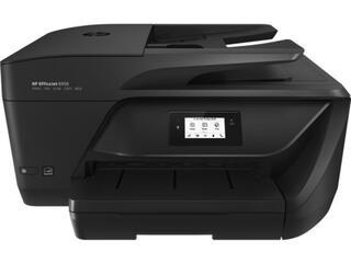 МФУ струйное HP OfficeJet 6950 All-in-One
