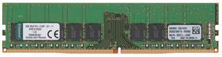 Оперативная память Kingston ECC [KVR21E15D8/8] 8 Гб