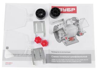 Точильный станок Зубр ЗТШМ-150-250