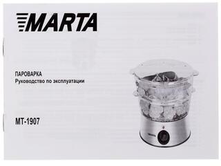 Пароварка Marta MT-1907 серебристый