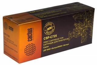 Картридж лазерный Cactus CSP-C725 PREMIUM