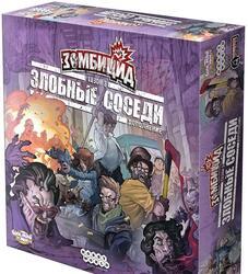 Дополнение для игры Зомбицид: Злобные Соседи