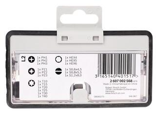 Набор бит Bosch Robust Line 2607002568