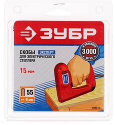 """Скобы ЗУБР """"ЭКСПЕРТ"""" 31660-15"""