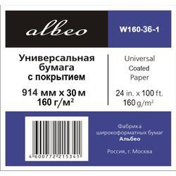 Бумага для широкоформатной печати ALBEO W160-36-1