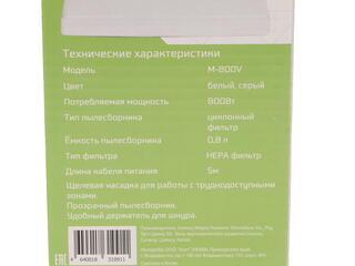 Пылесос DEXP M-800V белый