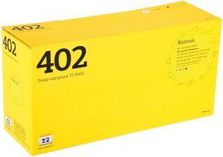 Картридж лазерный T2 TC-H402