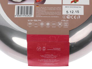 Сковорода Rondell RDA-594 Lumiere серый