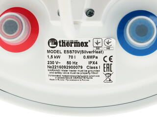 Водонагреватель Thermex ESS 70 V Silverheat